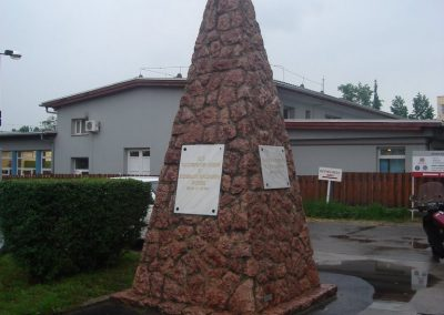 XVI. kerület Mátyásföld Világháborús pilóták emlékműve 2008.05.05.küldő-Huszár Peti