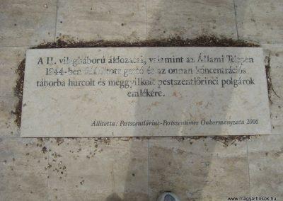 XVIII. kerület világháborús emlékművek 2008.04.10. küldő-Huszár Peti (5)